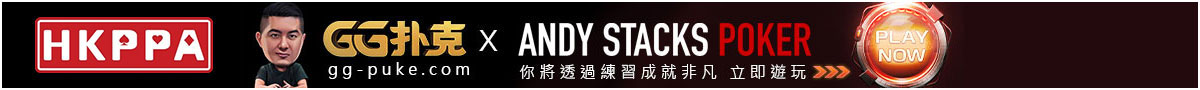 footer_andy_play02