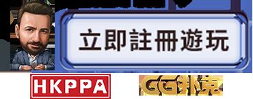 ggpuke-play-dl-0412