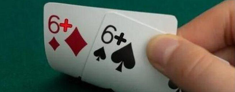 6+短牌德州是甚麼? 短牌是甚麼?