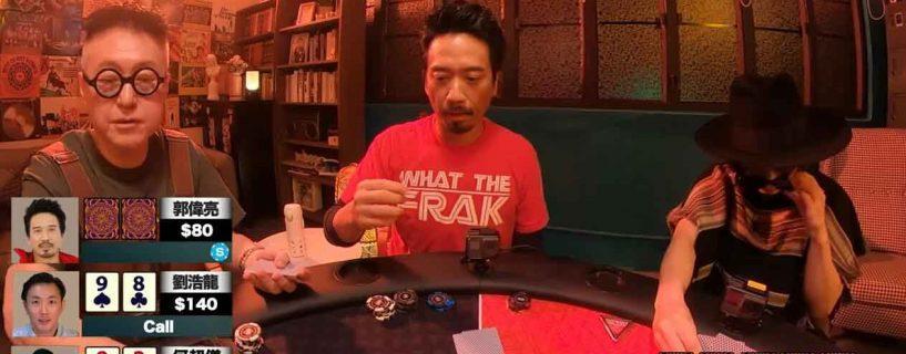圓桌德州撲克 同賭王女兒何超儀玩德州撲克
